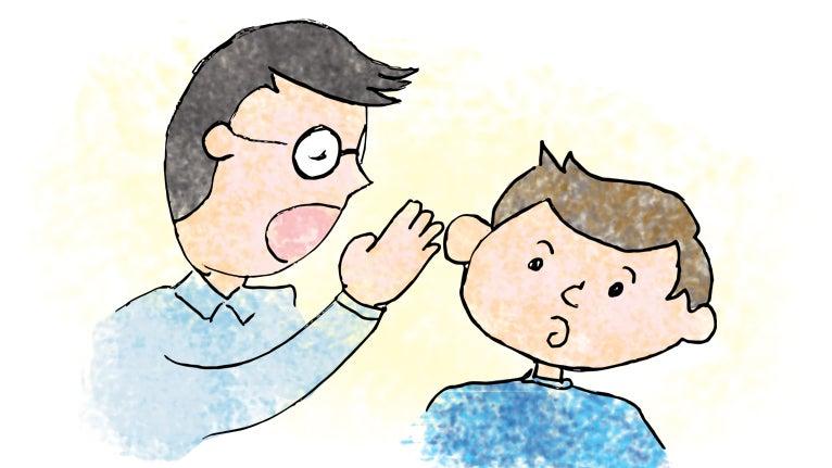 Shush, Dad!